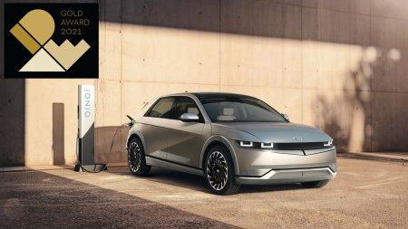 Hyundai Motor и Genesis удостоены наград премии 2021 IDEA International Design Excellence Awards