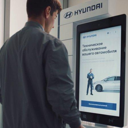 Hyundai запускает услугу бесконтактной экспресс-сдачи автомобиля на сервис